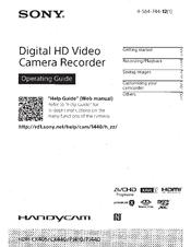 Sony hdr cx405 инструкция