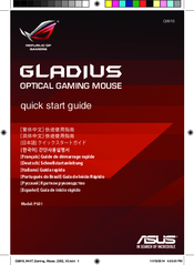 Asus Gladius P501 Quick Start Manual
