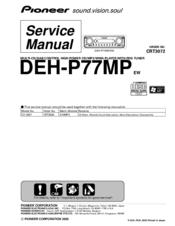 Deh P77mp Pioneer Инструкция - фото 4