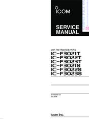 ICOM IC-F3021T SERVICE MANUAL Pdf Download