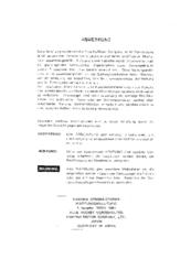 Yamaha DT50 Manuals | ManualsLibManualsLib