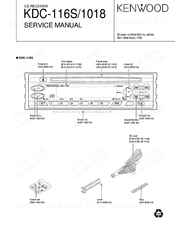 kenwood kdc 116s manuals Kenwood KDC 348U Wiring-Diagram at Kenwood Kdc 116s Wiring Diagram