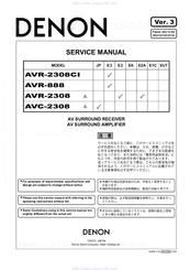 Denon AVR-2308CI Manuals