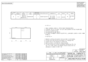 LG WM2075CW User Manual