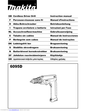 Makita 2001 HSC Instruction Manual