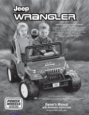 fisher price jeep wrangler h4807 manuals rh manualslib com fisher price power wheels jeep wrangler owners manual jeep wrangler power wheels instruction manual