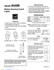 Heath Zenith SL 4133 OR Heath Shaker Cove Mission Style 150 Degree Motion
