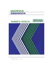 Honda EB2200X Owner's Manual