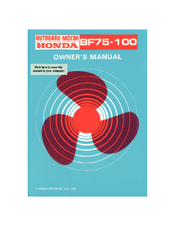 honda bf100 manuals rh manualslib com Parts Manual Owner's Manual