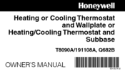 Honeywell T8090A/191108A Owner's Manual
