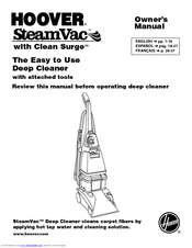 hoover steamvac with clean surge f5905 900 manuals rh manualslib com hoover carpet cleaner manual fh50135 hoover carpet cleaner manual f7452900