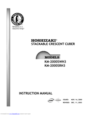 hoshizaki machine parts manual