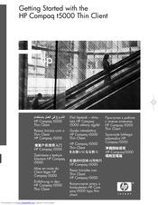 hp compaq t5000 getting started pdf download rh manualslib com hp compaq t5000 thin client manual HP Compaq T5000 Specs