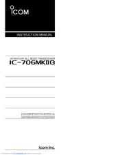 icom ic 706mkiig manuals rh manualslib com ic-706mkiig manual pdf icom ic 706 manual pdf