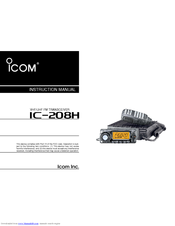 Icom  Separation Cable OPC-600 3.5m for IC-208 IC-207 from Japan F//S New