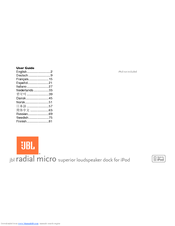 jbl radial micro manuals rh manualslib com jbl radial remote control user guide JBL On Beat Rumble