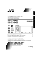 JVC EXAD KW-AVX706 Instruction Manual