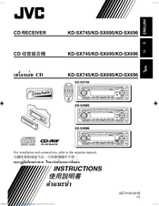 JVC KD-SX745 Instructions Manual
