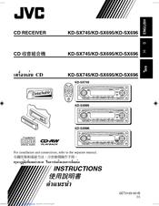 JVC KD-SX745 Instructions Manual