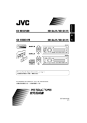 jvc kd g615 manuals jvc kd g615 instructions manual