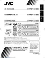 JVC KD-AR370 INSTRUCTIONS MANUAL Pdf Download. on jvc kd s29 wiring-diagram, jvc kd-r530 wire diagram, jvc car stereo manuals, jvc wiring harness diagram, jvc car stereo wiring diagram, jvc kd r320 wiring-diagram, jvc kd 320 manual, jvc kd s48 wiring-diagram,