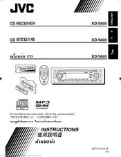 jvc kd s895 manuals rh manualslib com User Manual Instruction Manual Book