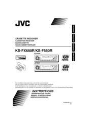 JVC KS-FX650R Instructions Manual