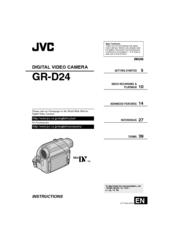 jvc digital video camera gr d24 manuals rh manualslib com JVC Everio HD5 JVC Everio HD5