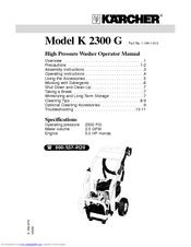 Инструкция Керхер К 2.300 - фото 3