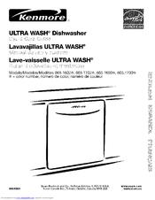 kenmore ultra wash 665 1703 series manuals rh manualslib com kenmore elite dishwasher manual model 665 kenmore elite dishwasher troubleshooting model 665