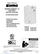 kenmore power miser 6. kenmore power miser 6 r