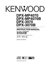 85975_dpx3070_product kenwood dpx 3070 manuals kenwood dpx-mp4070 wiring diagram at gsmportal.co