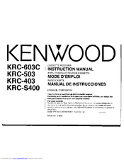 Kenwood KRC-503 Instruction Manual