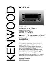 Kenwood RC-D70 Instruction Manual