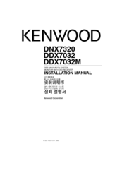 86126_ddx7032_product kenwood ddx712 dvd player with lcd monitor manuals kenwood ddx714 wiring diagram at bayanpartner.co