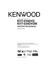 Kenwood KVT-534DVDM Instruction Manual