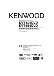 Kenwood KVT-526DVD Instruction Manual