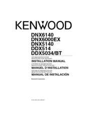 Kenwood DDX5034BT Installation Manual