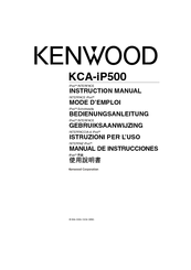 Kenwood KCA-IP500 Instruction Manual
