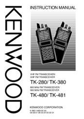 kenwood tk 380 manuals rh manualslib com Kenwood Tk 380 Specs kenwood tk-380 user manual