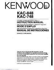 Kenwood kac-848 инструкция