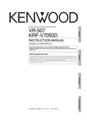 Kenwood VR-507 Instruction Manual