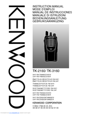 kenwood tk 2160 manuals rh manualslib com TK- 3160 For TK 3360 Chargers