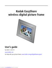 kodak ex 811 easyshare digital picture frame manuals rh manualslib com Instruction Manual Book User Manual Template