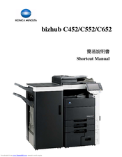 konica minolta bizhub c652 series manuals rh manualslib com Service ManualsOnline Repair Manuals