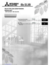 mitsubishi electric mr slim msy gk24va manuals rh manualslib com