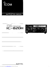 Icom ic820h (ic-820h) instruction manual user operating for sale.