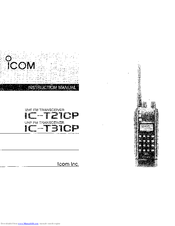 icom ic t21cp manuals rh manualslib com Icom Logo icom sp-21 manual