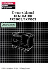 honda ex4500s manuals rh manualslib com Honda GX340 Service Manual Honda HR214 Service Manual