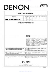 denon avr 4308ci manuals rh manualslib com manual denon avr 4308ci denon avr 4308 user manual
